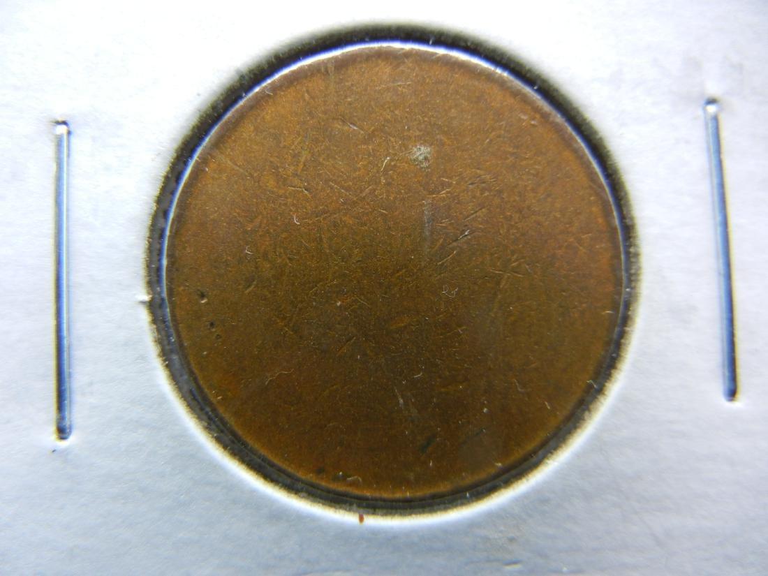 Bronze US cent blank planchet. RARE!