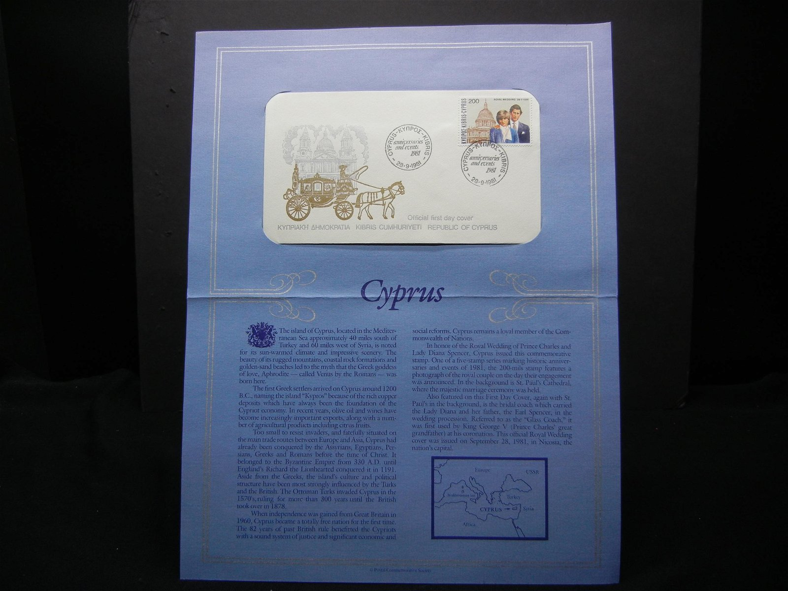 Princess Diana Wedding Commemoration Cyprus Stamp