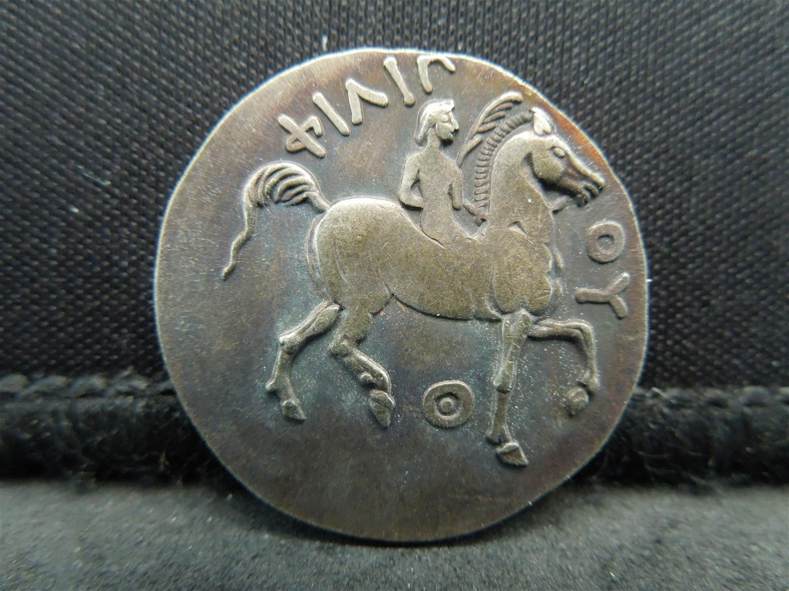323 BC Ancient Greek Coin King Phillip II