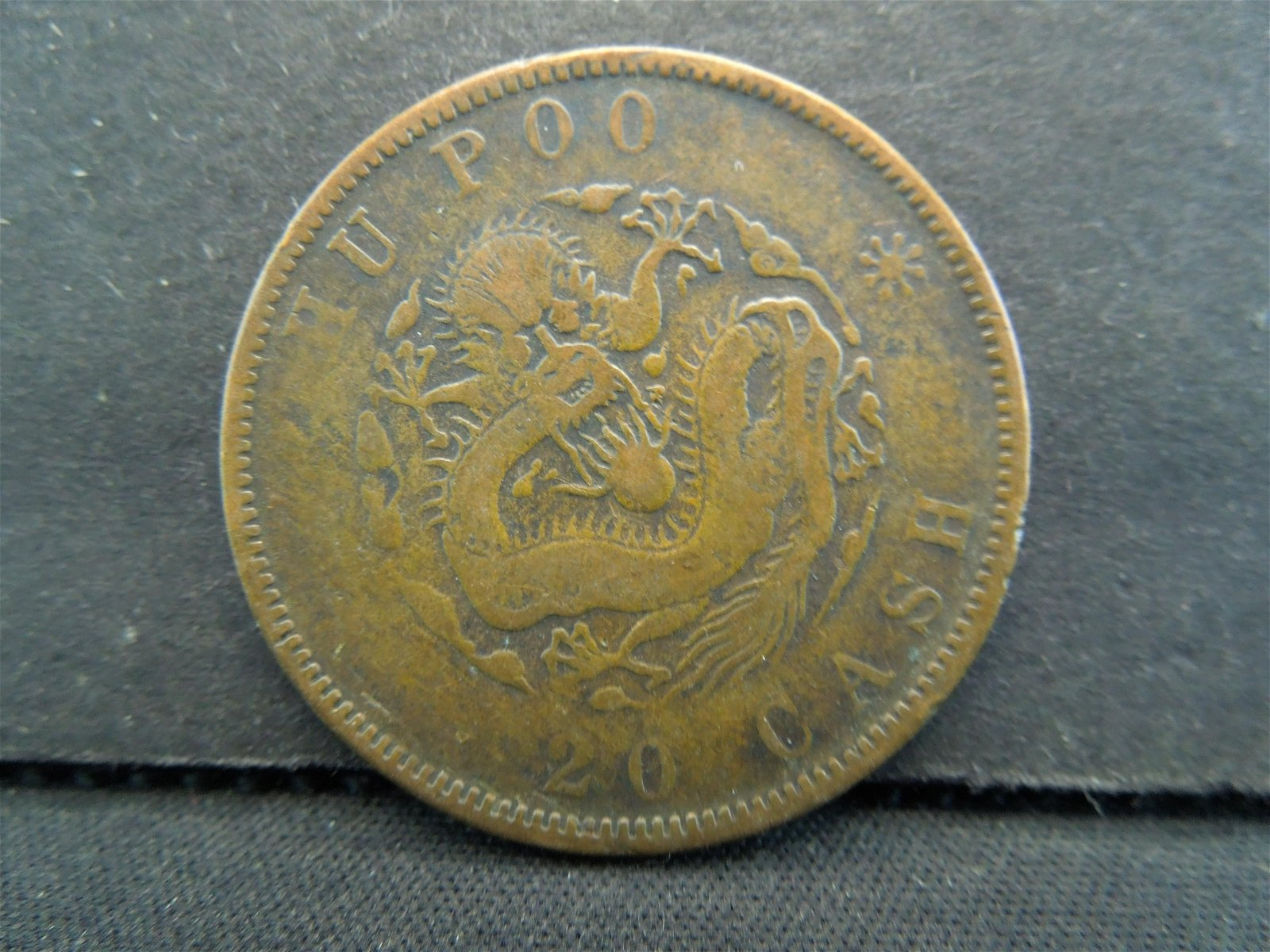 Old Chinese 20 Cash Hu Poo