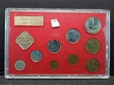 1990 SOVIET UNION Last Mint proflike set!