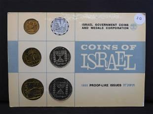 1965 Proof-Like Israel Set.
