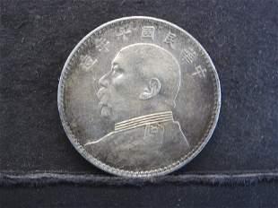 1919-1921 Seven Characters 'Fat Man Dollar' 1 Yuan