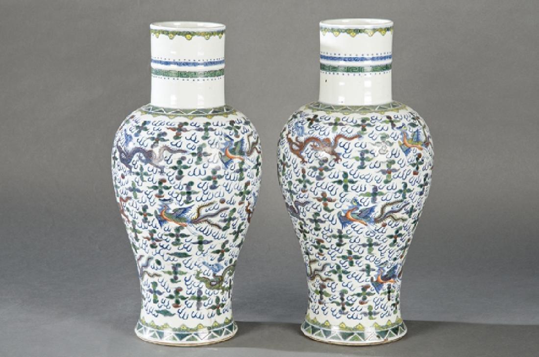 Pair of Chinese vases in Famille Verte glazed
