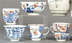 Three cups and two china porcelain bowls from the