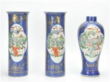 A Set Of Chinese Blue Groud Wucai Vase ,19th C.