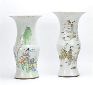 Two Famille Rose Phoenix Vases20th C