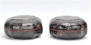 Pair of Lacquerware Boxes20th C