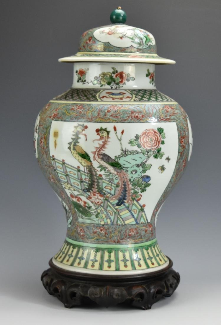"Famille Verte ""Phoenix"" Jar and Cover,19th C."