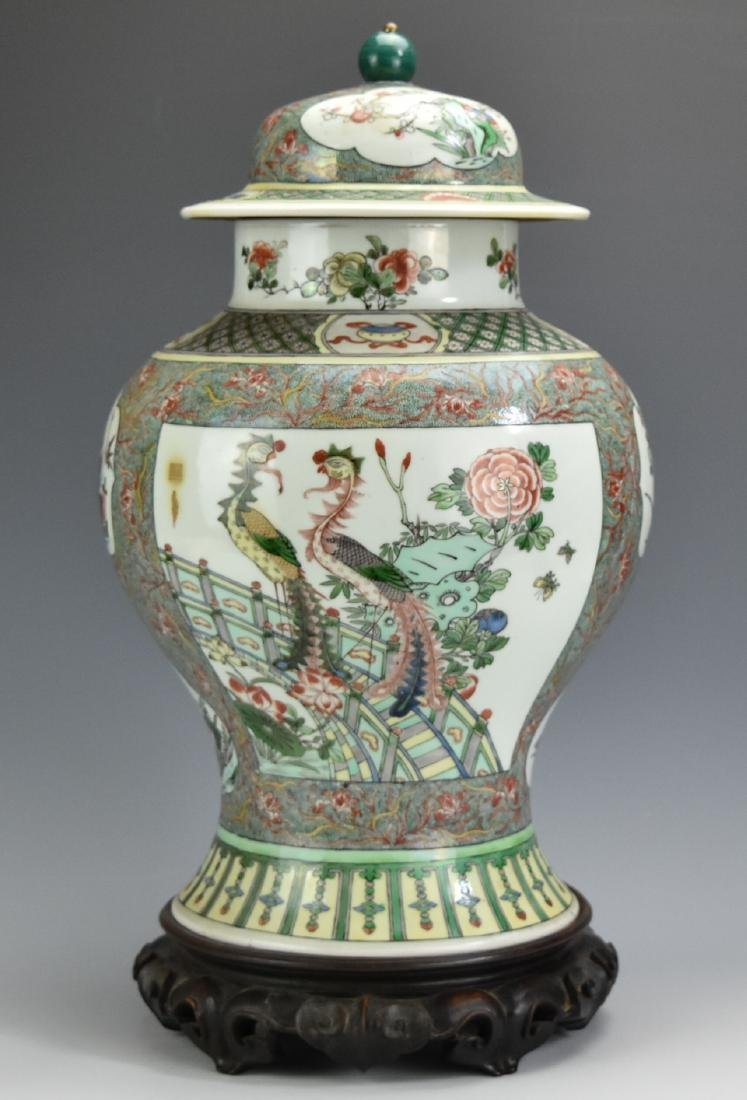 "Famille Verte ""Phoenix"" Jar and Cover,19th C. - 2"