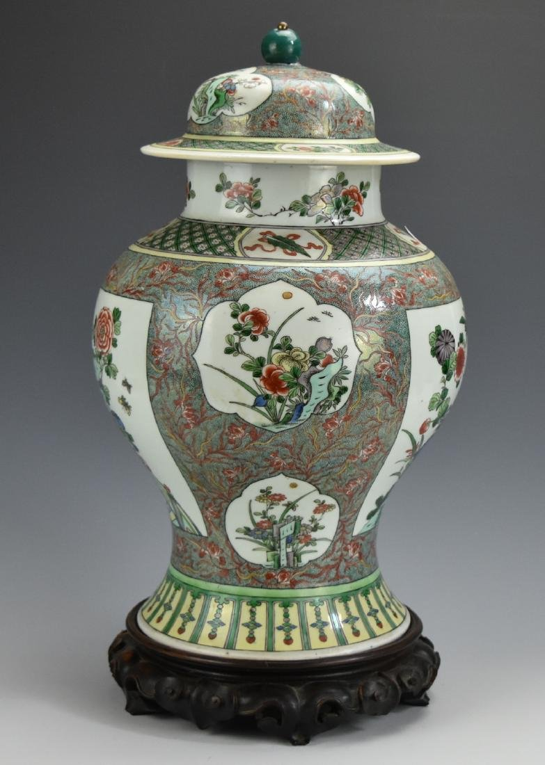 "Famille Verte ""Phoenix"" Jar and Cover,19th C. - 3"
