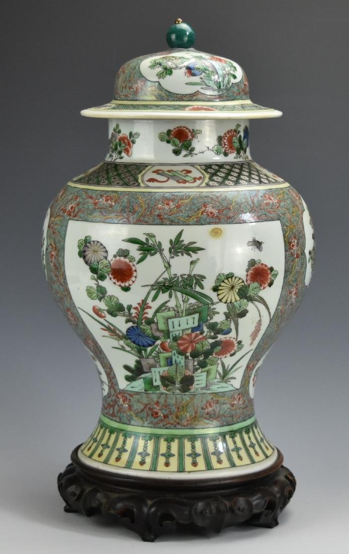 "Famille Verte ""Phoenix"" Jar and Cover,19th C. - 4"