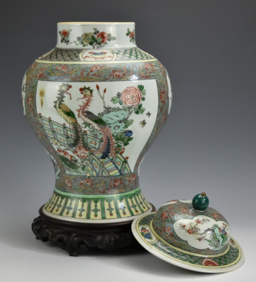 "Famille Verte ""Phoenix"" Jar and Cover,19th C. - 6"