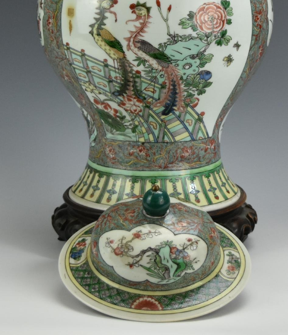"Famille Verte ""Phoenix"" Jar and Cover,19th C. - 8"