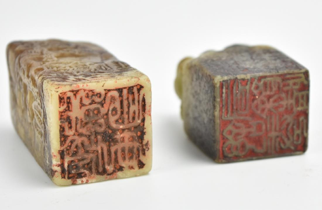 Two Piece of Chinese Soapstone Seal - 6