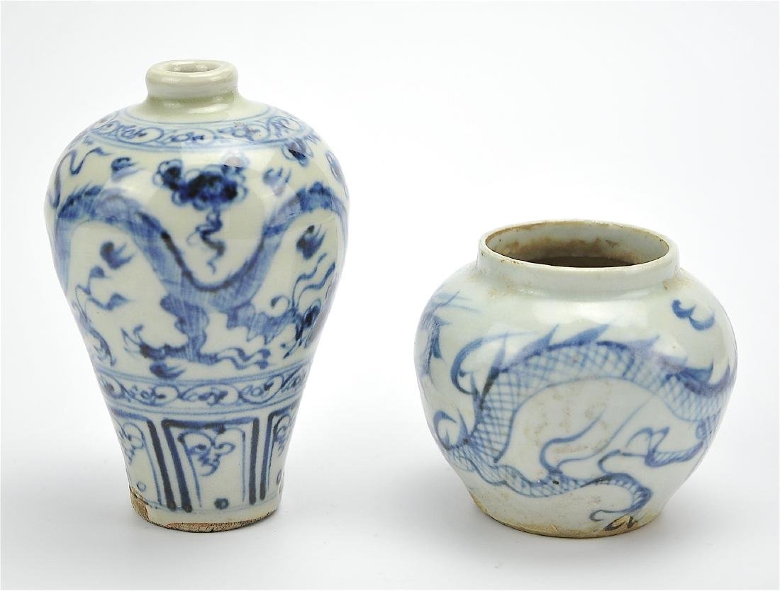 Small Chinese Blue & White Jar and Meiping Vase - 2