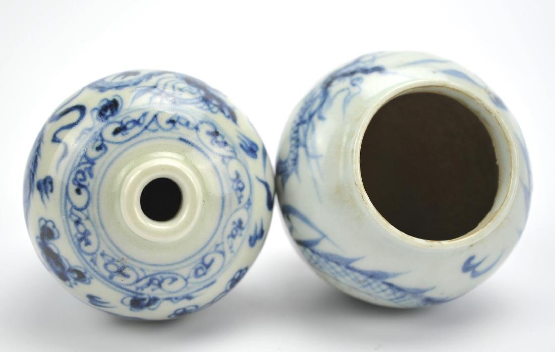 Small Chinese Blue & White Jar and Meiping Vase - 4