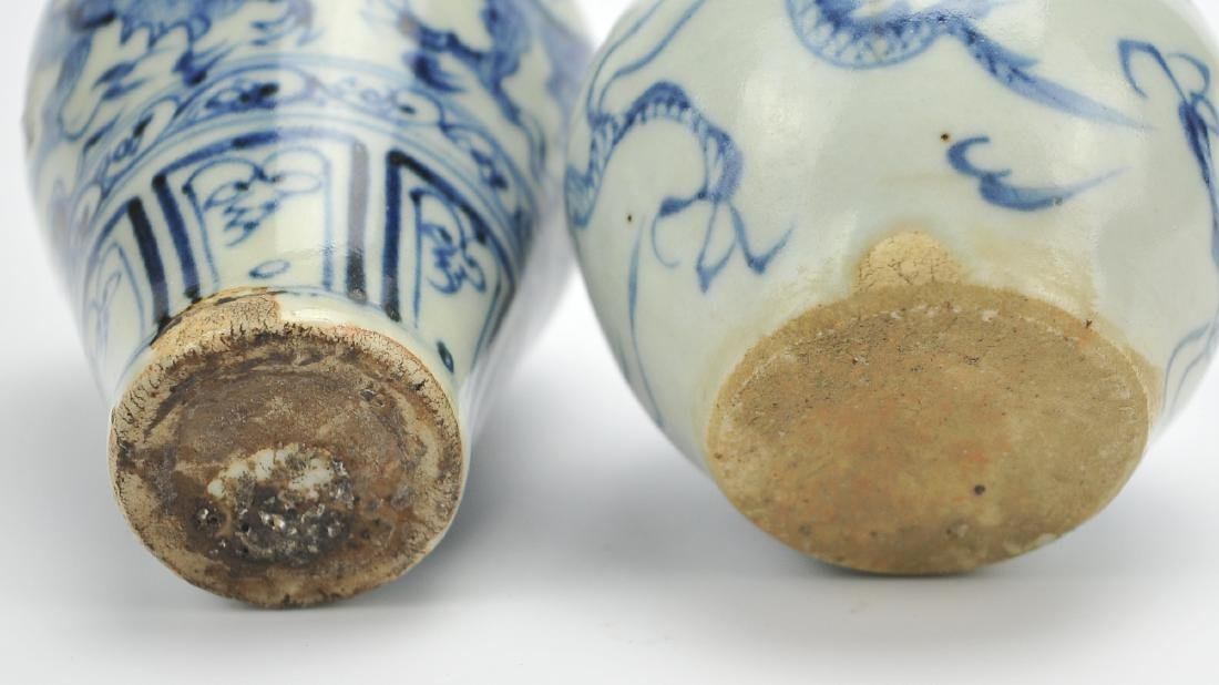 Small Chinese Blue & White Jar and Meiping Vase - 7