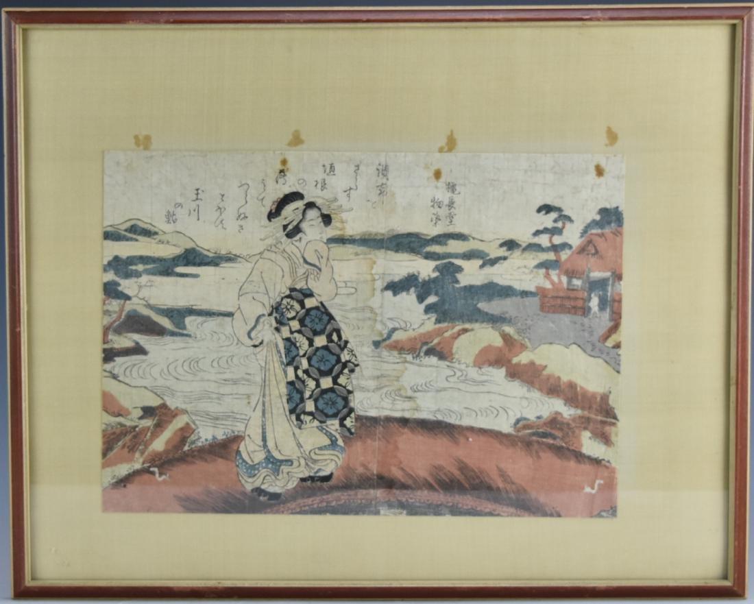 Woodblock Print w/ Kimonoed Woman at Seaside