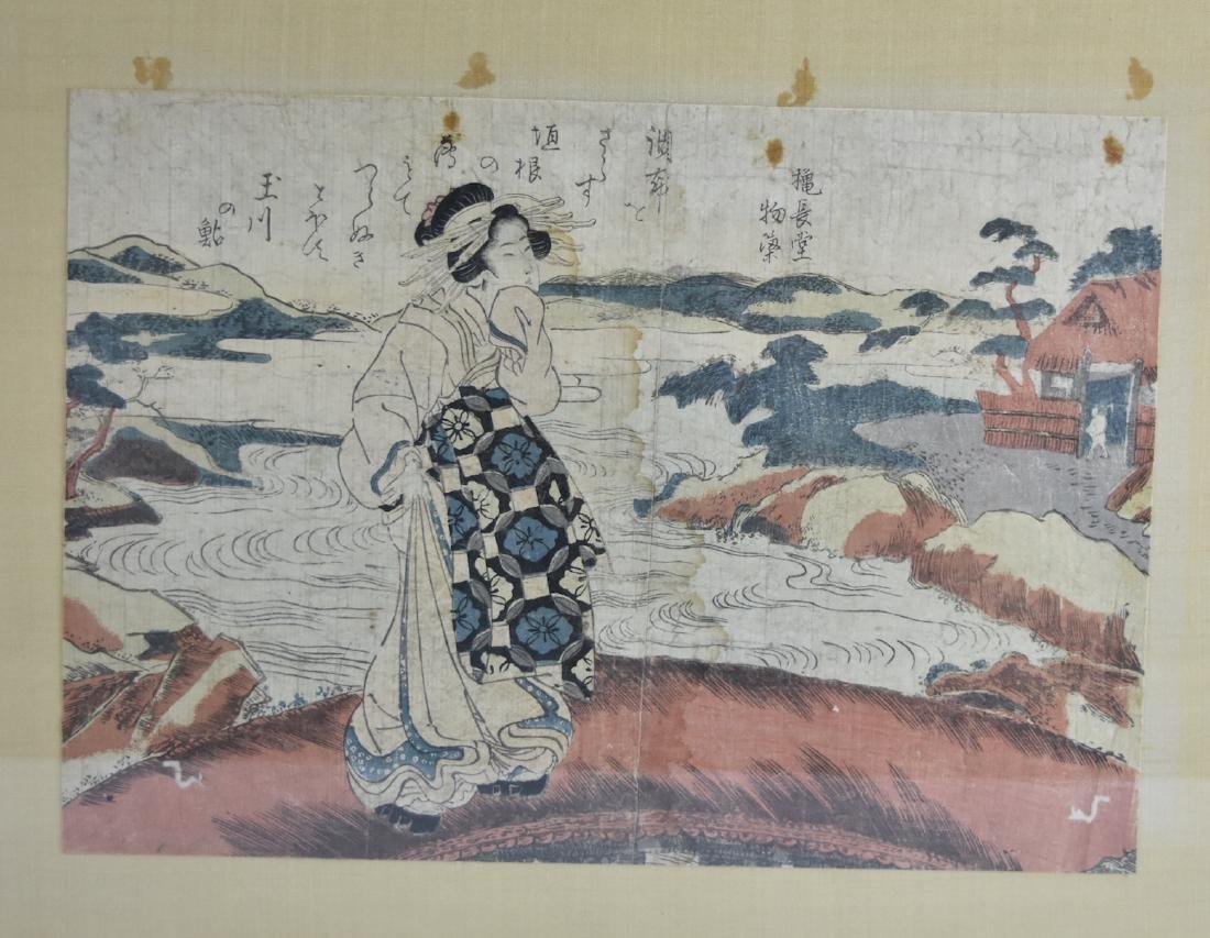 Woodblock Print w/ Kimonoed Woman at Seaside - 2