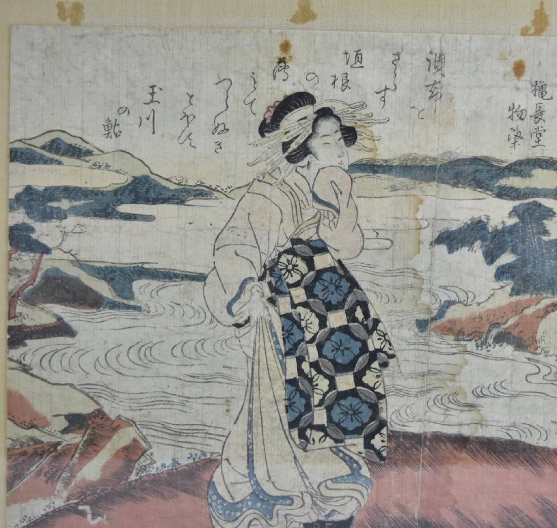 Woodblock Print w/ Kimonoed Woman at Seaside - 3