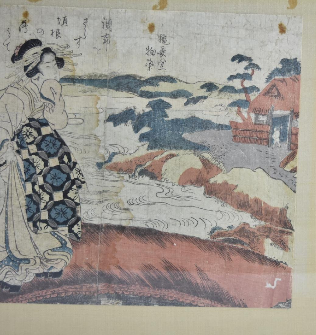 Woodblock Print w/ Kimonoed Woman at Seaside - 4