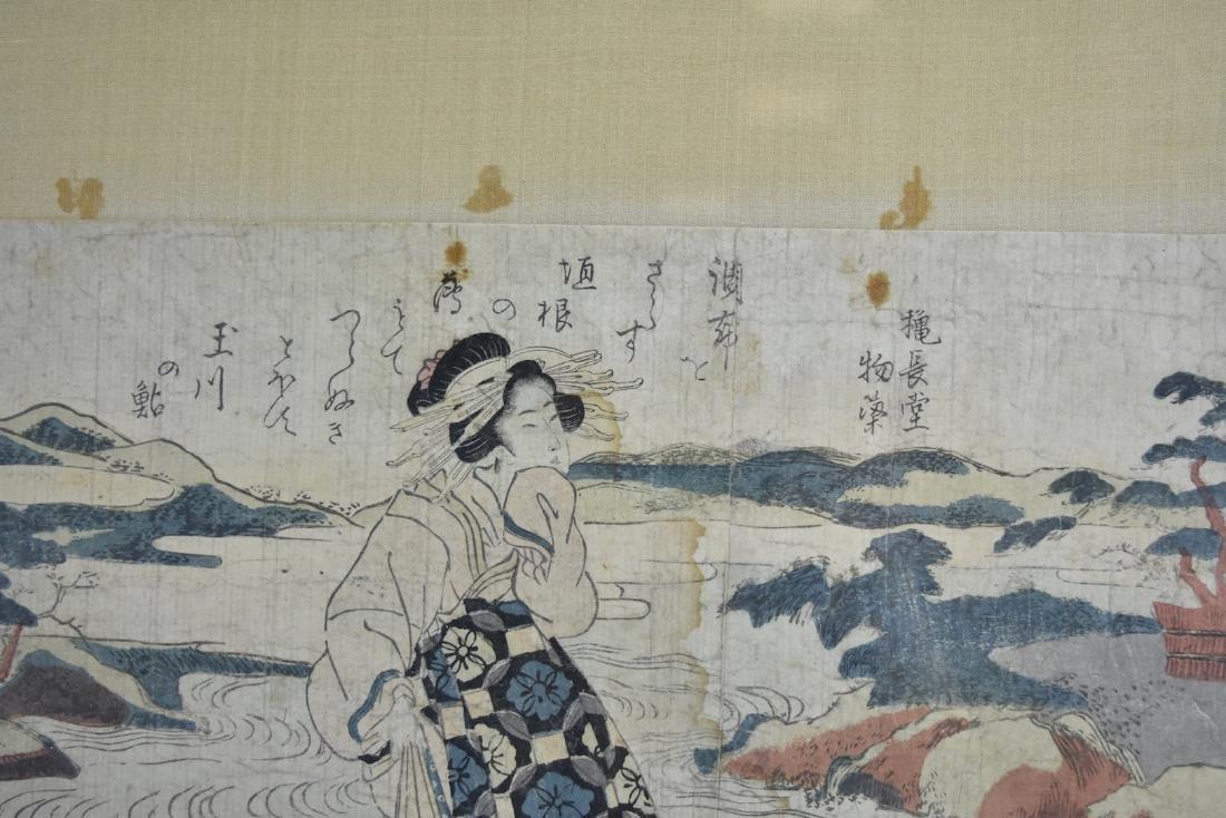 Woodblock Print w/ Kimonoed Woman at Seaside - 5