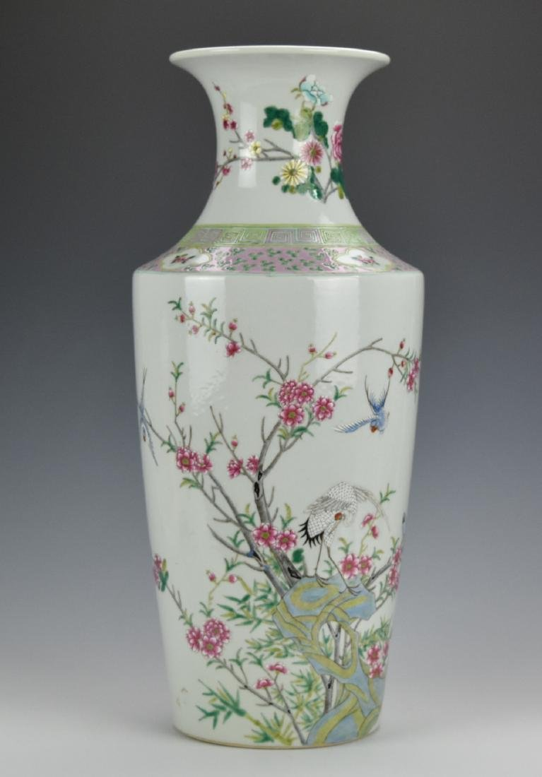 A Famille Rose Vase w/ Flower & Bird,Early 20th C.