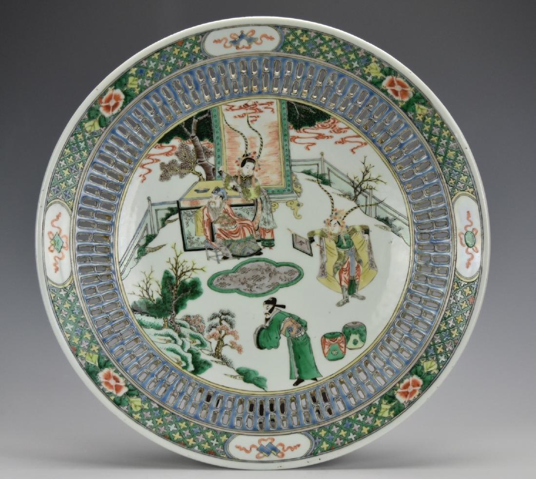 A Famille Verte Openwork Plate w/ Muguiyin,19th C.