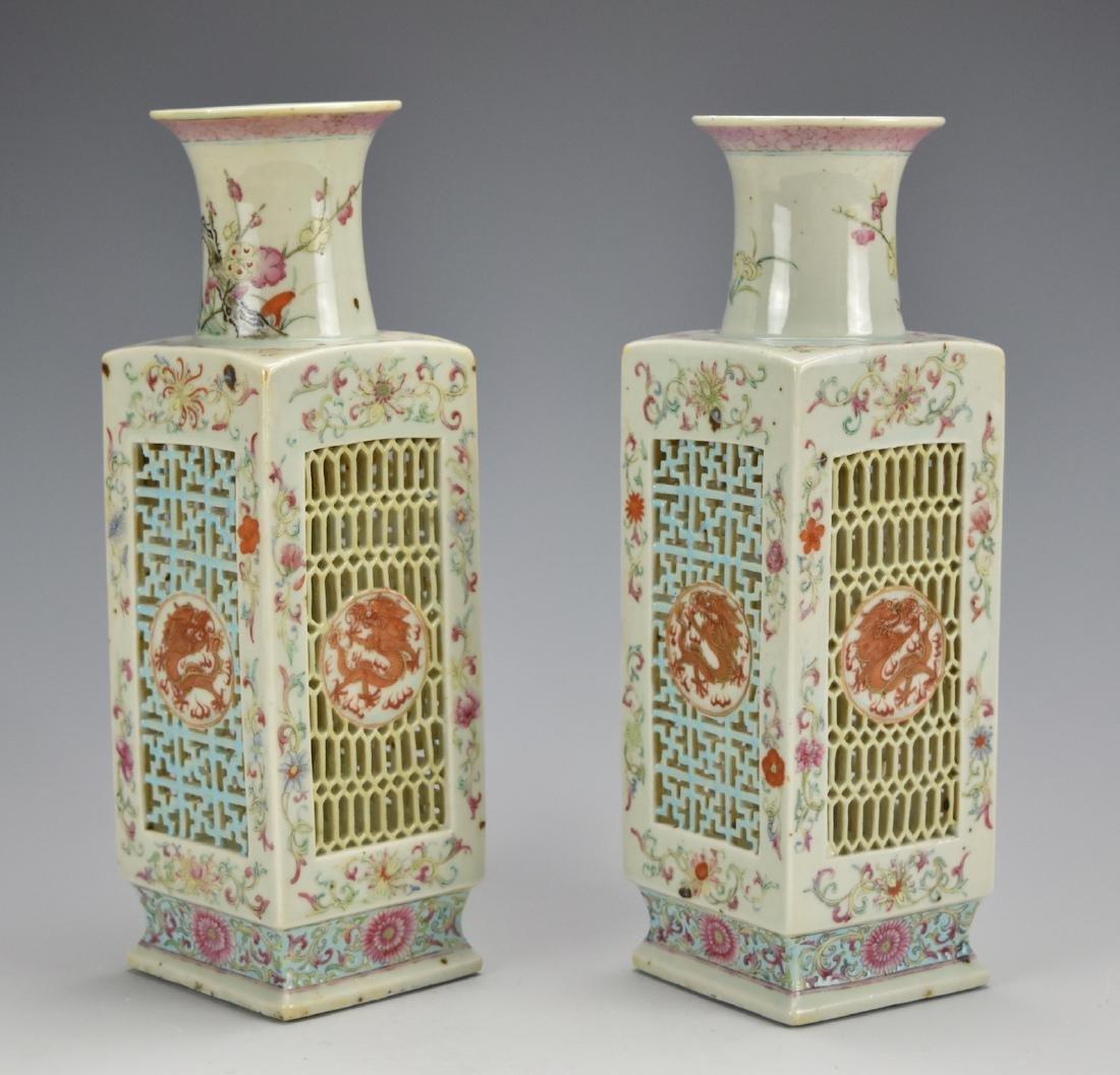 Pair Square Latticework Famille Rose Vases,19th C.