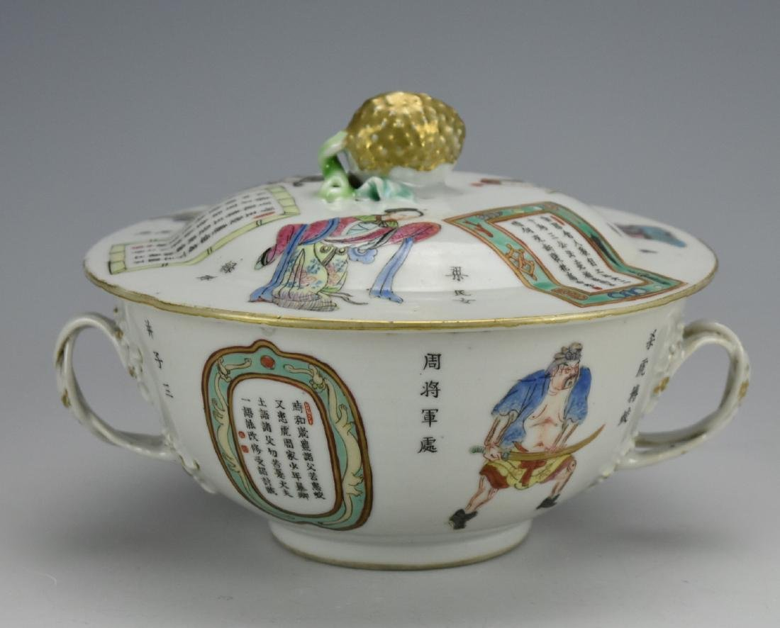 Famille Rose Bowl & Cover w/ Hero Figures,19th C.