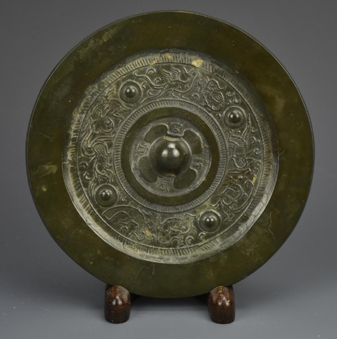 A Circular Bronze Mirror, Han Dynasty