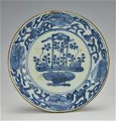 A Blue and White Plate 18th C