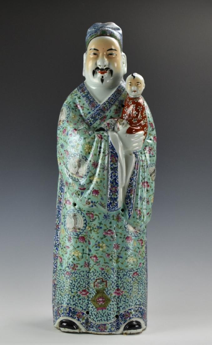 A Large Porcelain Figure of Man & Child,ROC Period