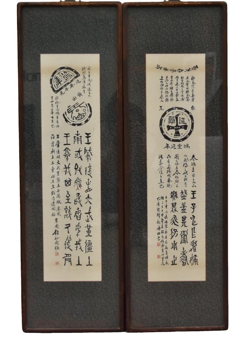 Pair of Korean Illustrated Calligraphy Paintings