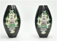 A Pair of Porcelain Vases