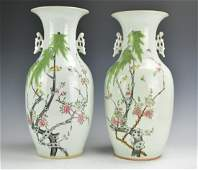 "Pair of Ovid ""Bird & Blossom"" Vases w/ Flared Rims"