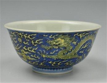 Chinese Blue & Yellow Dragon Bowl, Kangxi Period