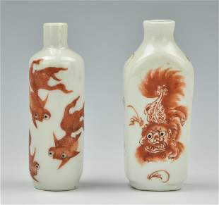 Two Chinese Iron Red Snuff Bottles Qing Dynasty