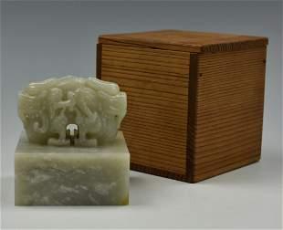 A Hetian Hotian Jade Double Headed Dragon Seal