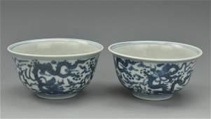 Pair of Blue & White Dragon Cups w/ Wanli Mark