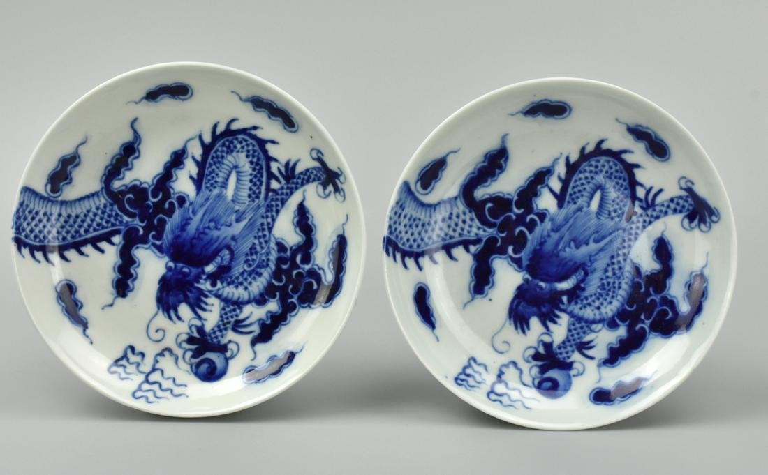 Pair of Chinese Blue & White Dragon Plates,19th C.