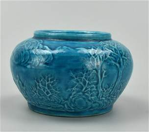 Chinese Peacock Blue Glazed Water Pot, Tongzhi P.