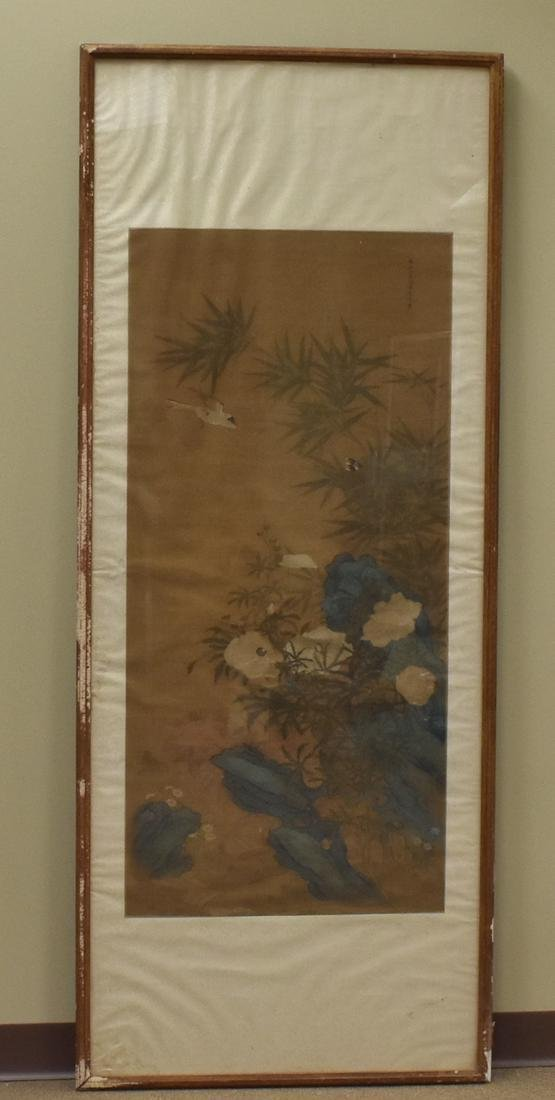 A Chinese Painting of Bird & Chicks on Silk