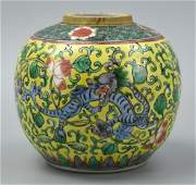 Chinese Yellow Famille Rose Jar w Dragon 19th C