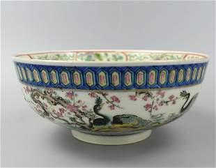Chinese Famille Rose Bowl w Crane 19th C