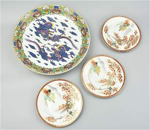4 Japanese Kutani Plates w Dragon Bird 20th C