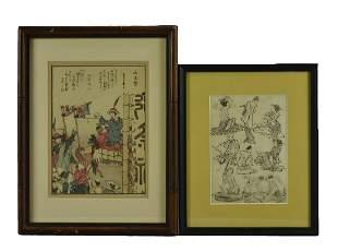 Japanese Woodblock Prints Sanno Festival Figures