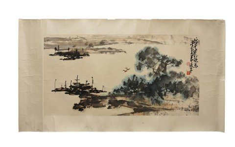 Painting of a Bay w/ Calligraphy by: Zhao Shaoang