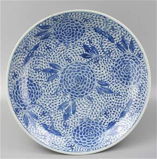 """Chinese B & W Floral Charger """"Marigolds"""",Kangxi P."""